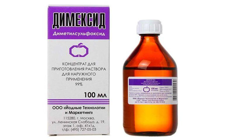«Димексид» — антисептик и анестетик