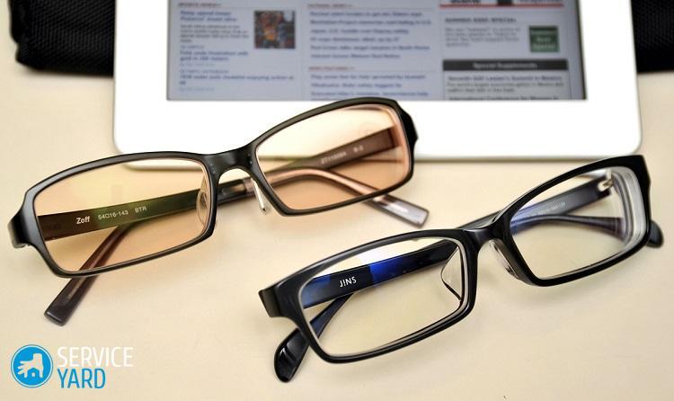 Computer glasses  , image photo, Hodo-bu Nagata reports. Aug. 10, 2012. MIURA PHOTO