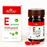 maska-dlya-lica-s-belkom-yajca-vitamin