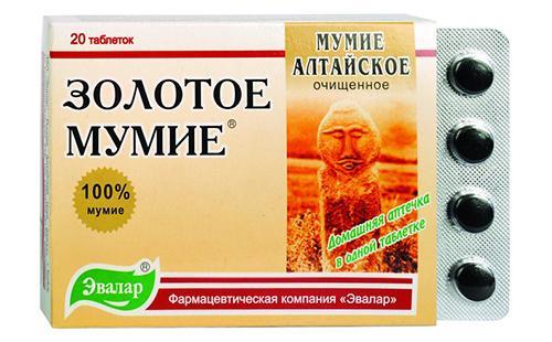 Золотой продукт с Алтая