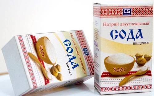 Сода пищевая в картонных пачках