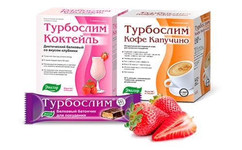 Напиток для похудения Турбослим